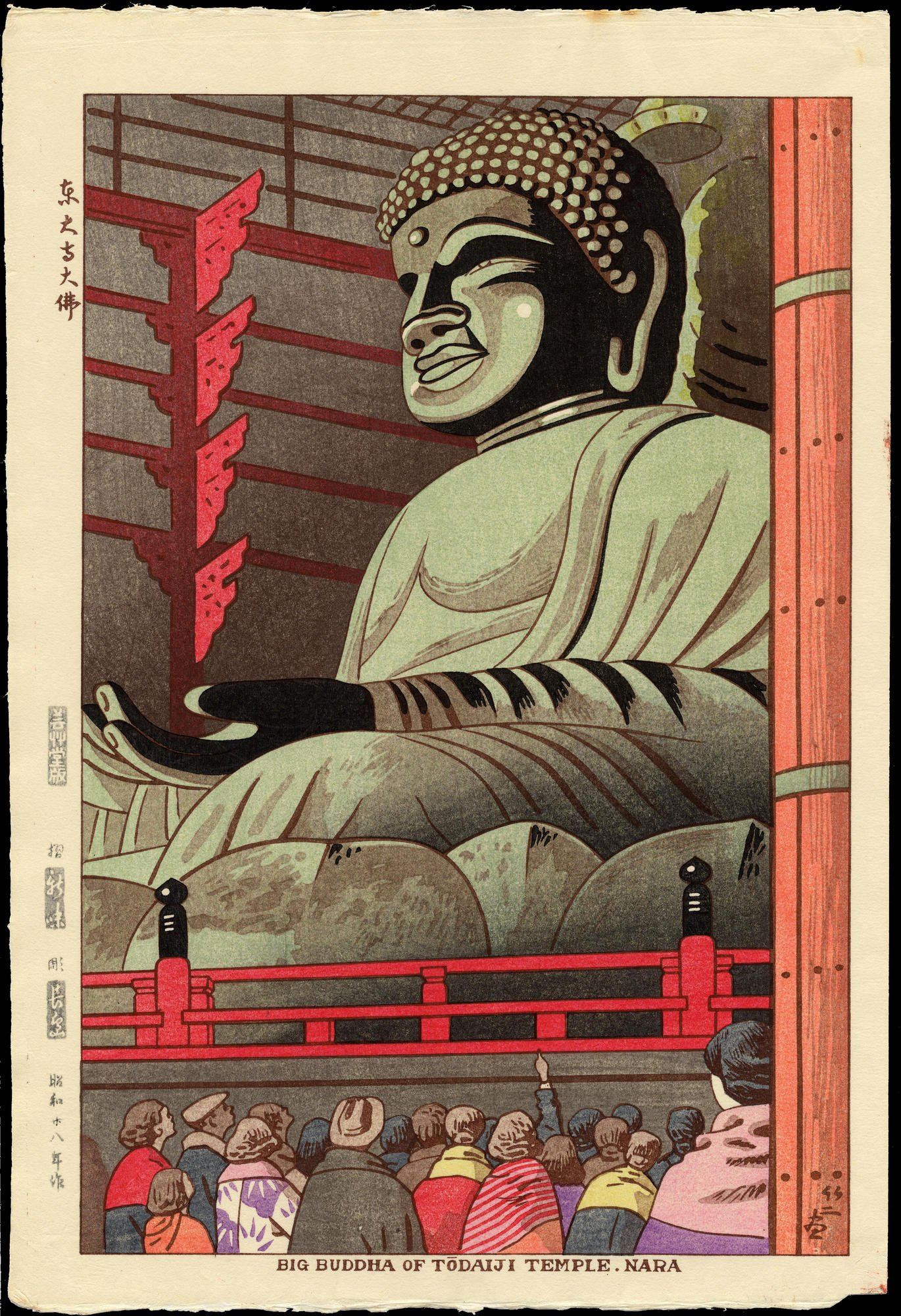 такеджи асано дзен буддизм дзен-буддизм takeji asano отвратительные мужики disgusting men