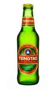 Tsingtao случайные обзоры отвратительные мужики disgusting men