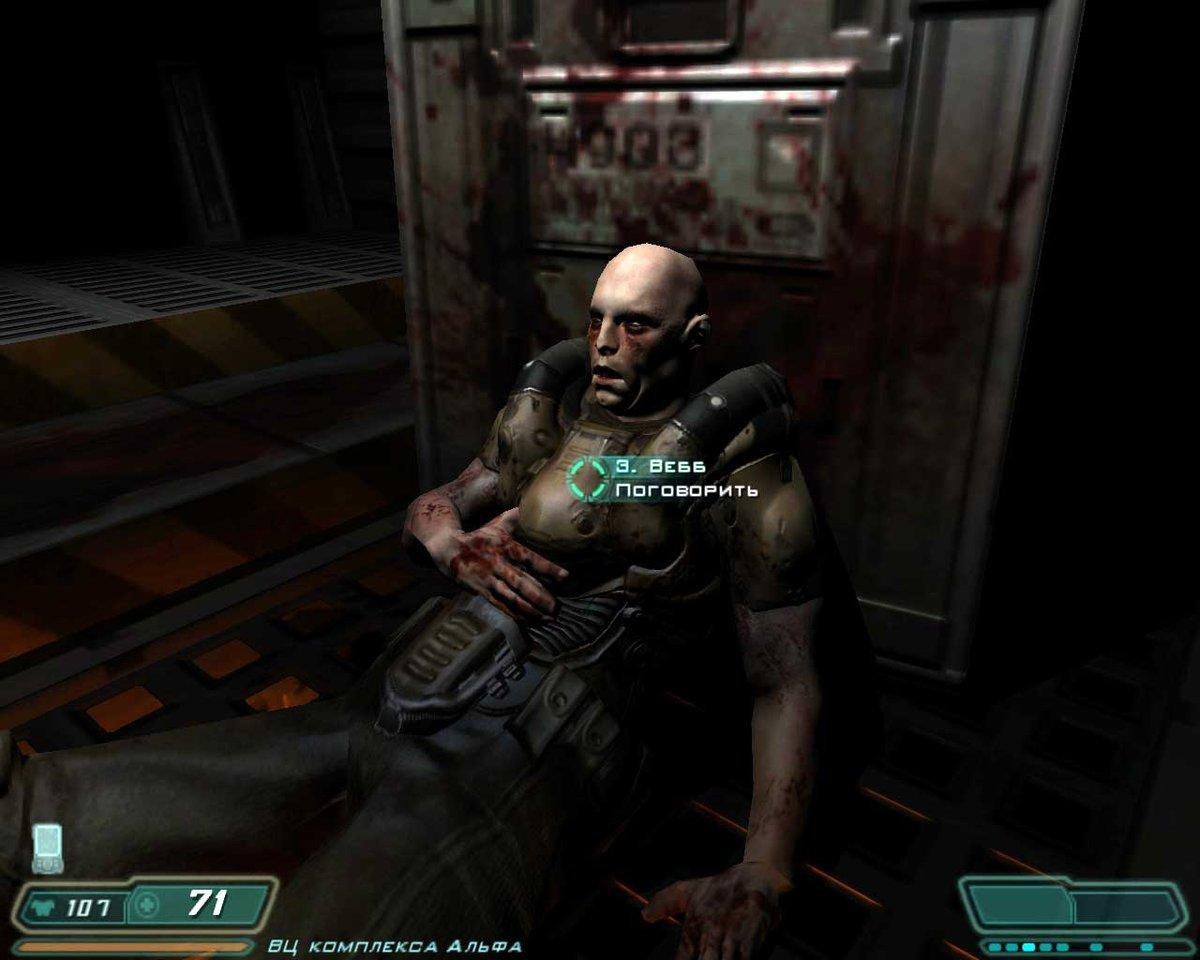 666 фактов doom игры отвратительные мужики disgusting men