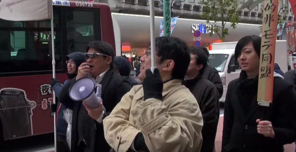 япония день святого валентина новости отвратительные мужики disgusting men