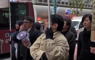 Против празднования Дня святого Валентина выступили непопулярные мужчины Японии