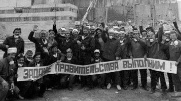 По два человека в день. «Чернобыльская молитва» Алексиевич — жуткая книга про последствия облучения