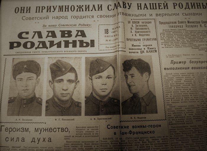 дрейф баржи т-36 советские робинзоны отвратительные мужики disgusting men