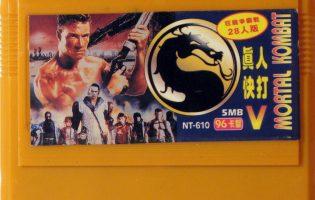 Cаундтрек на кассете, стикеры и никаких фаталити: как мы фанатели от Mortal Kombat в 90-е
