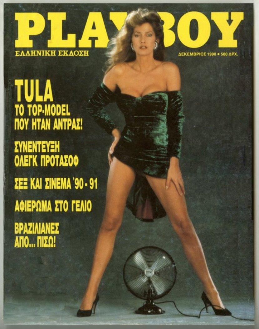Bond women playboy, teen slut forced