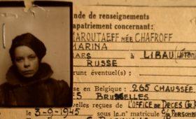 Всем брюссельцам пример: Марина Шафрова-Марутаева — героиня Сопротивления в Бельгии времен Второй мировой