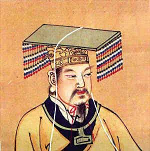 Хуан-Ди, Желтый император