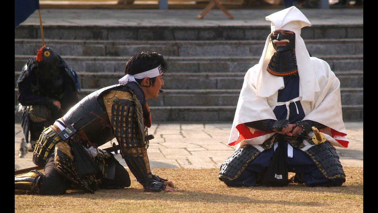 Отани Ёсицугу — японский фестиваль исторической реконструкции.