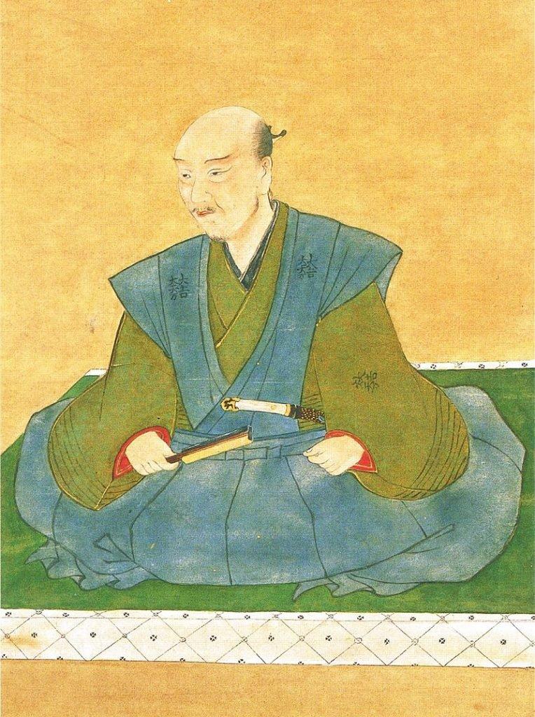 Исида Мицунари