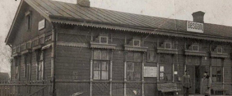 Станция Безданы