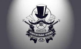 Антон Логвинов — о влиянии на Кодзиму, про Modern Warfare, кризис жанра и историю «Игромании». Подкаст «Отвратительные мужики». Выпуск 145