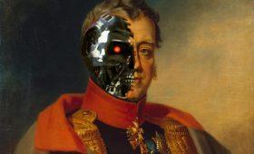 Терминаторы Российской Империи