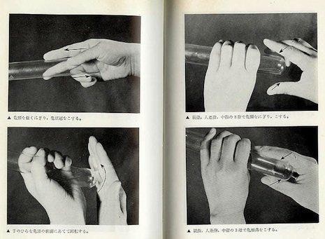 как соблазнить японку гайд отвратительные мужики disgusting men