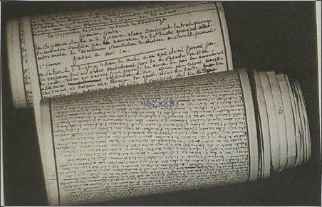 Воспроизведение рукописи «120 дней», сделанное в 30-е годы XX века