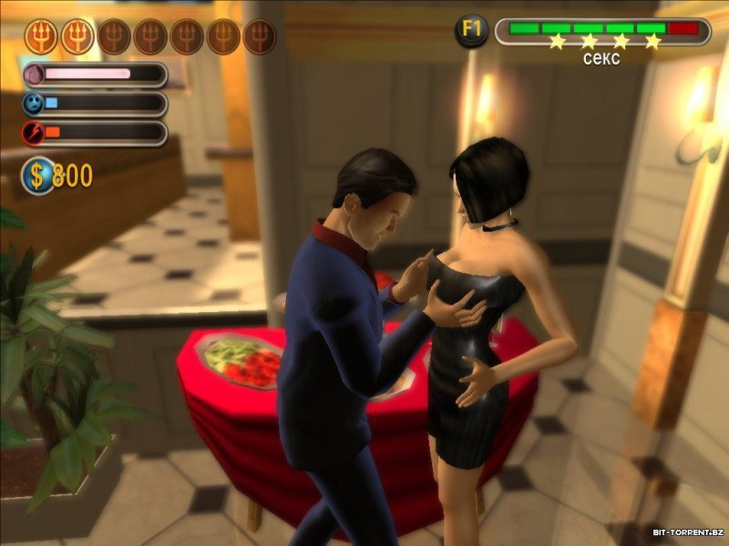 Игра Всерьез – Эротические Сцены