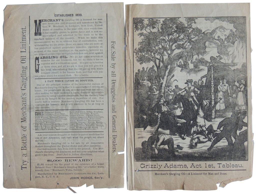 Театральный буклет постановки о приключениях Гризли Адамса