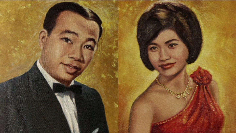 камбоджийский рок пол пот отвратительные мужики disgusting men