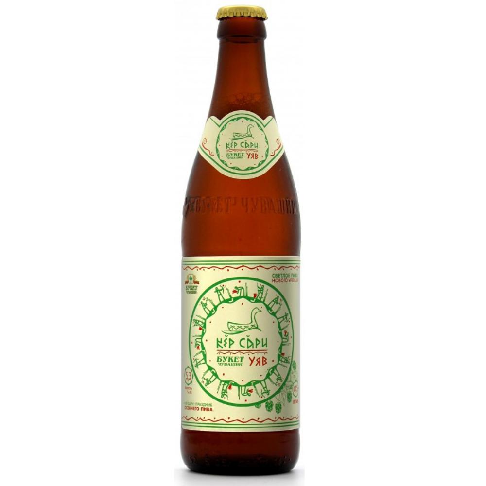 лучшее пиво отвратительные мужики худшее пиво