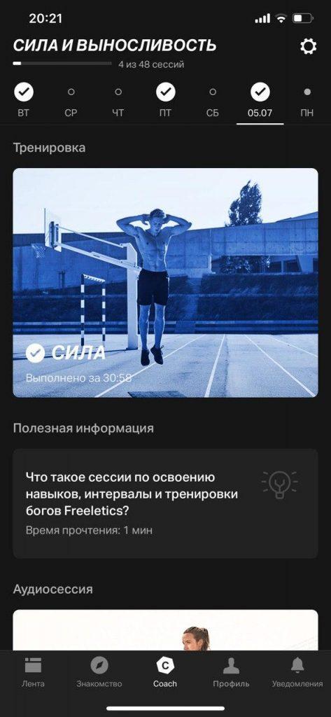 Обезжиренные мужики Disgusting Men Петр Сальников