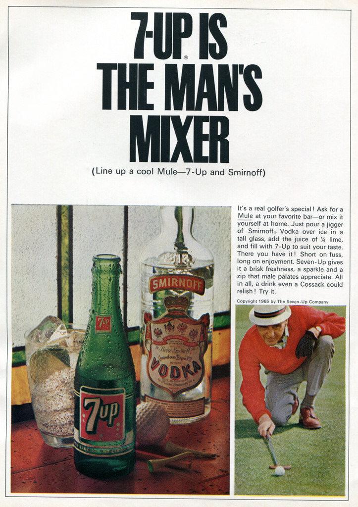 история водки в сша водка в америке отвратительные мужики disgusting men