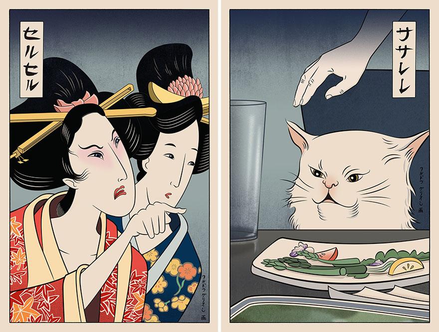 японские мемы в японском стиле