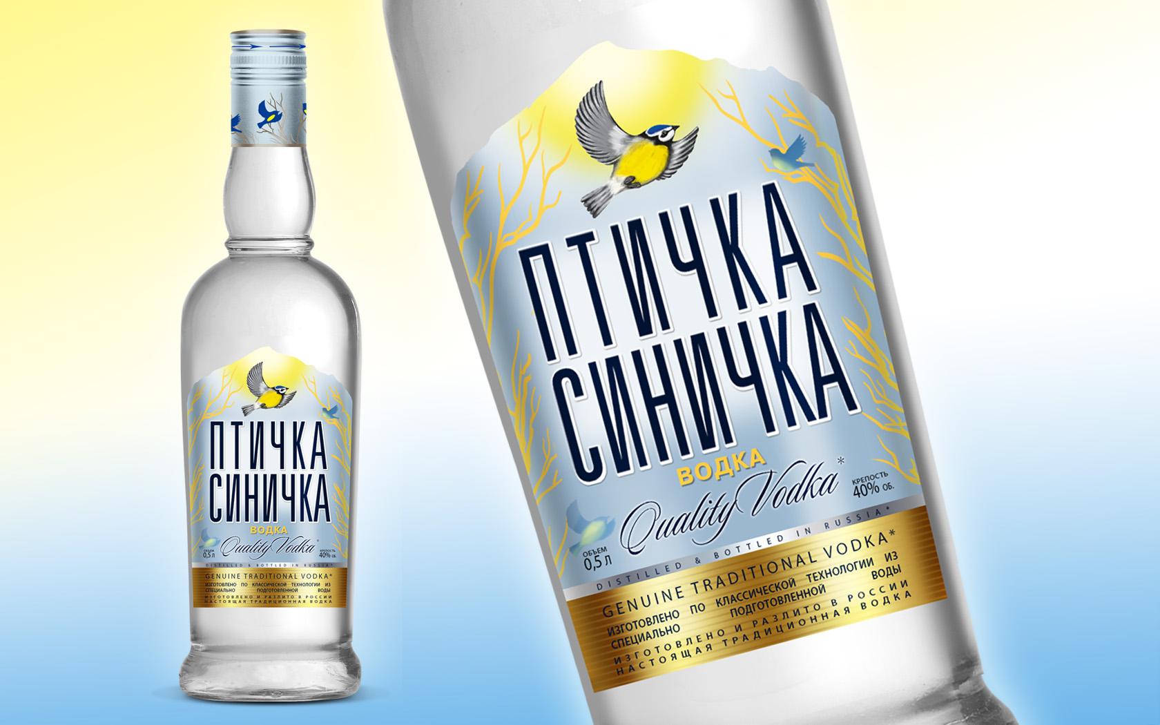 лучшая водка в россии птичка синичка