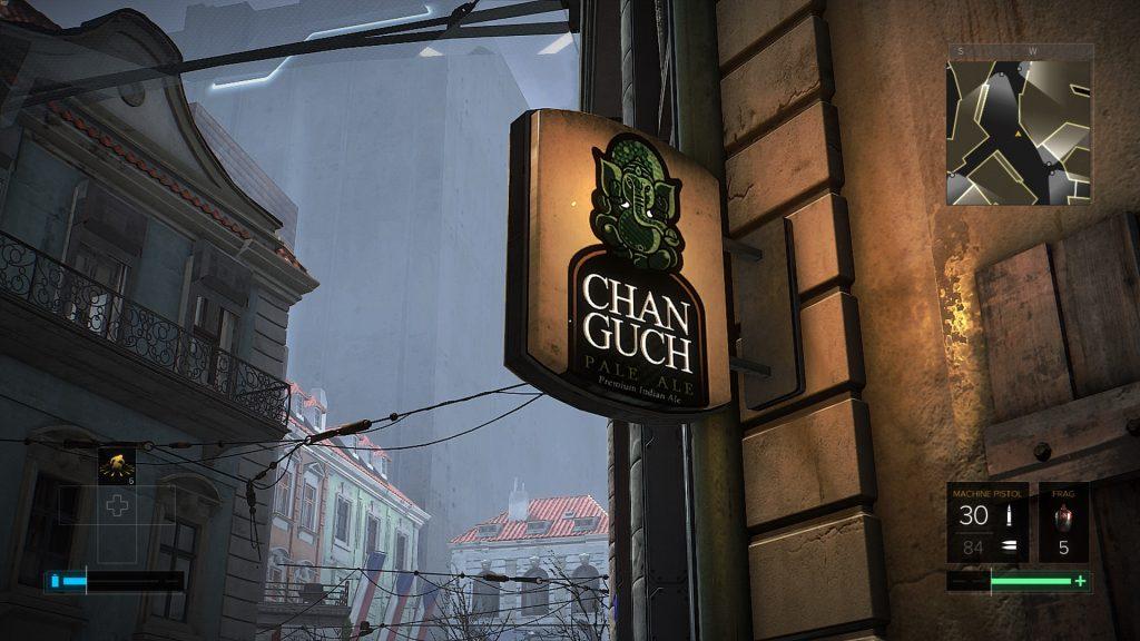 Deus Ex Mankind Divided Пиво Chan Guch