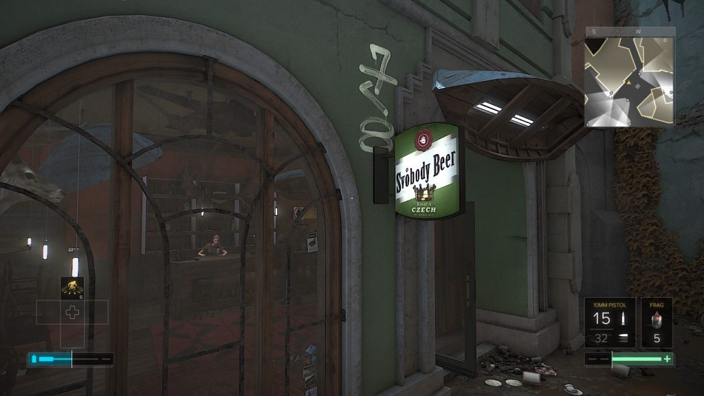 Deus Ex Mankind Divided Mramor Пиво