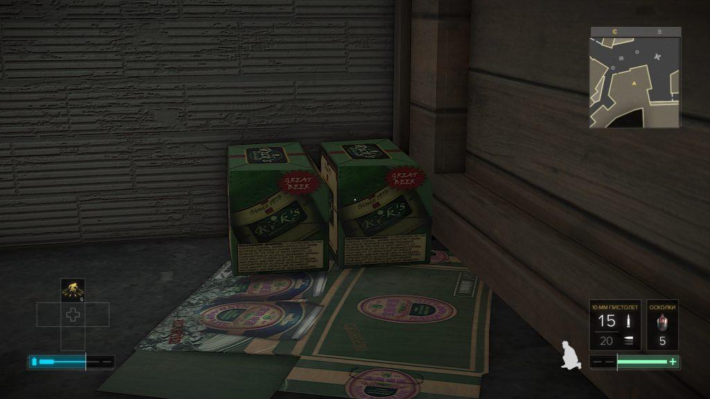 Deus Ex Mankind Divided Пиво