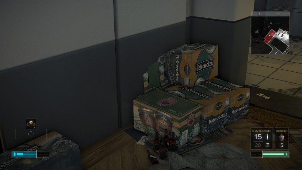 Deus Ex Mankind Divided Пиво Beer