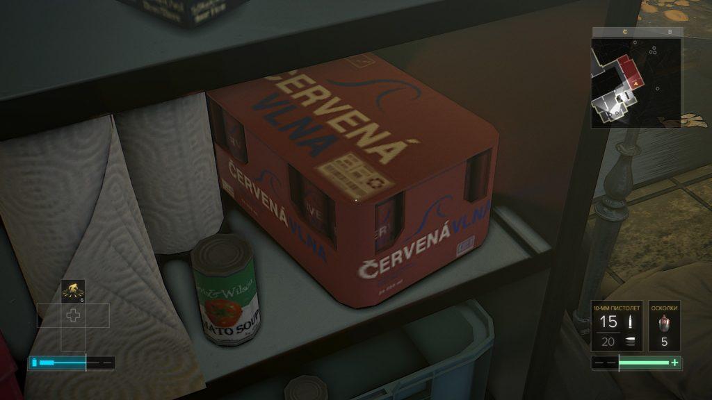 Deus Ex Mankind Divided Beer Пиво