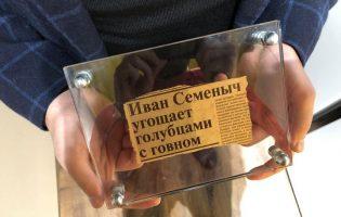 Оригинал мема про «голубцы с говном» продали за 100 тысяч рублей