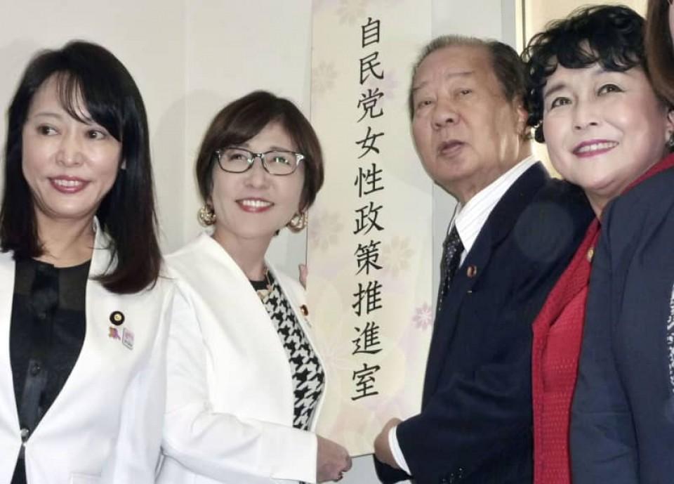Либерально-демократическая партия Японии женщины в Японии