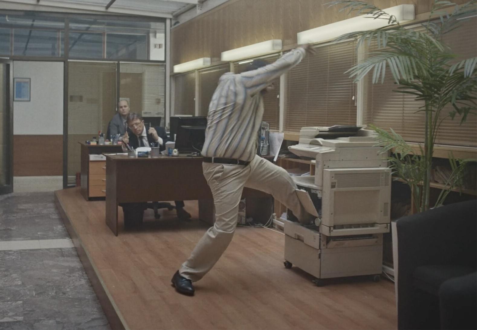 лунная походка офисная ярость когда все бесит
