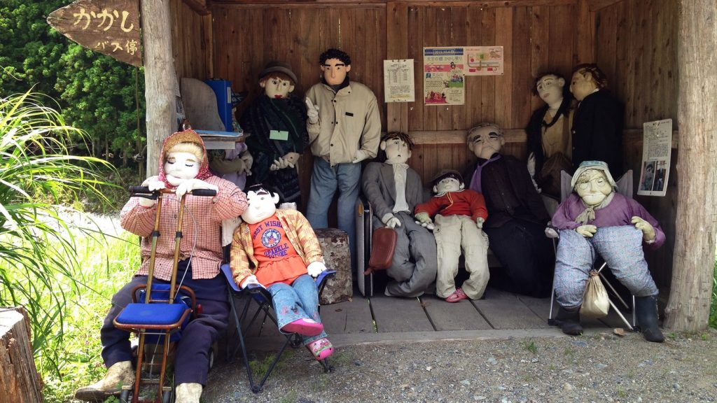 деревня пугал в японии нагоро
