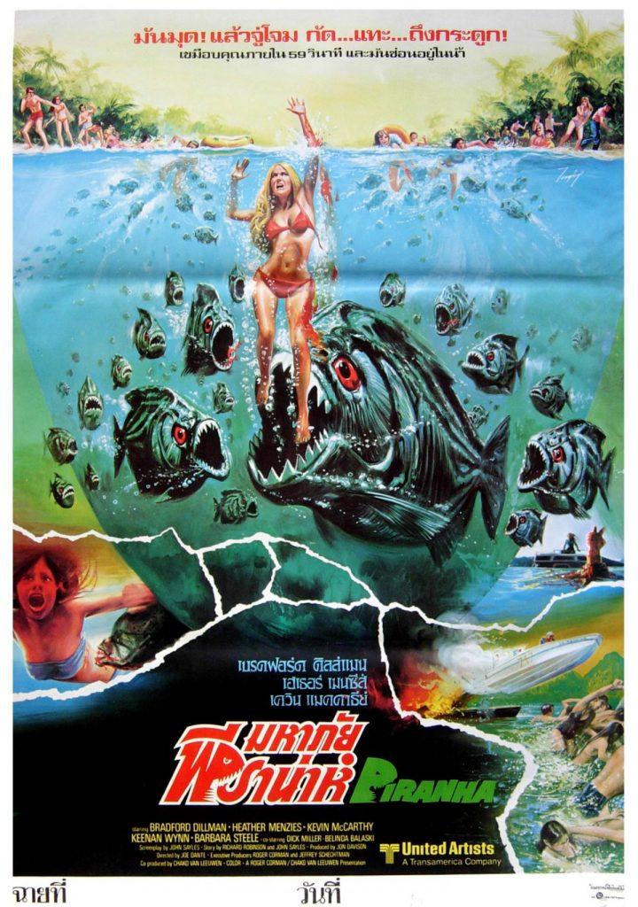 дикие тайские кинопостеры