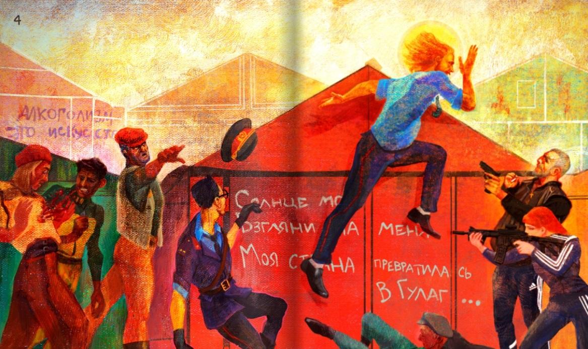 Disco Elysium Russian Alternative Zine