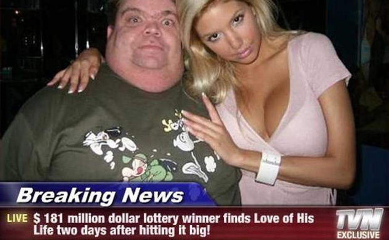 выигрыш в лотерею лотерея друзья