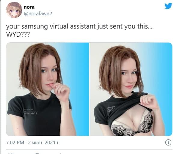 samsung маскот виртуальная ассистентка Сэм Samsung