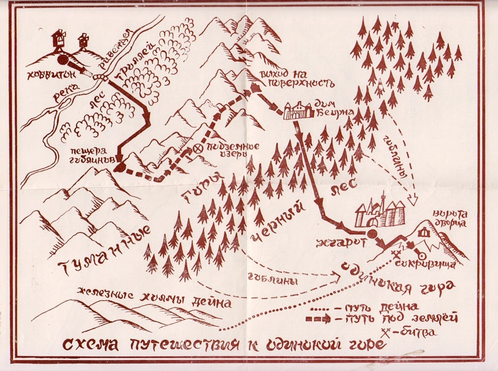 lord pf the ring 2 - Находка дня: еще одна советская экранизация Толкина — «Баллада о славном Бильбо Бэггинсе»