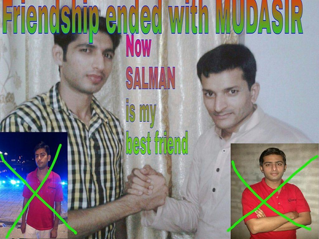 мудасир мем ружба закончилась с Мудасиром