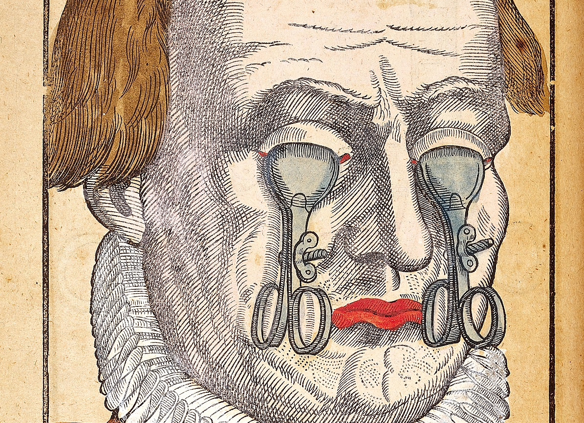 Георг Бартищ учебник по офтальмологии трактат