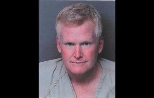Американец заказал киллеру собственное убийство, чтобы его сын получил страховку в 10 миллионов долларов